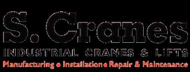 S Cranes